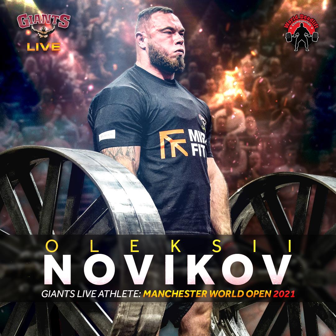 Oleksii Novikov